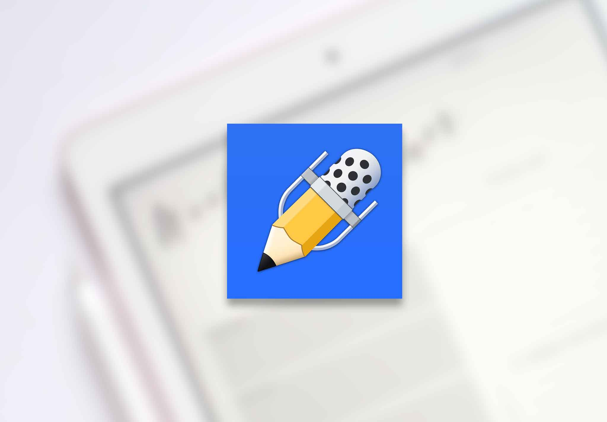 Is Notability Finally the Best Note-Taking App?